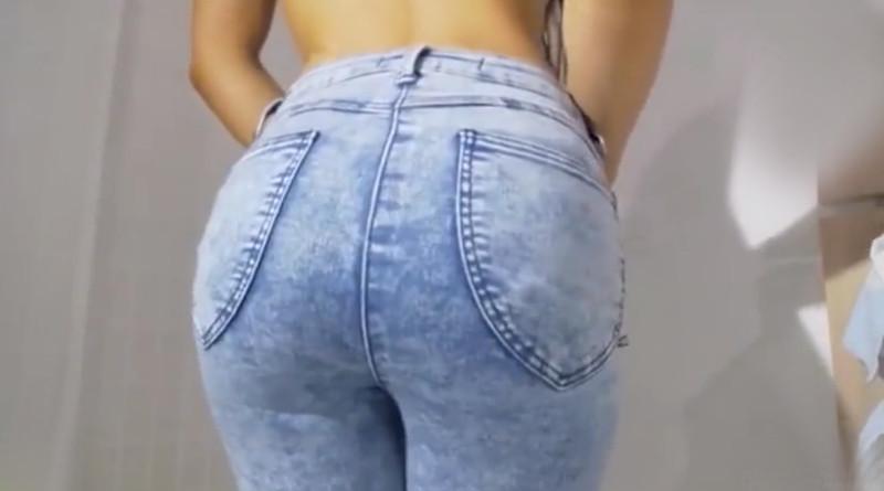 Jeans attillati
